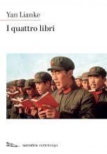 I quattro libri Yan Lianke
