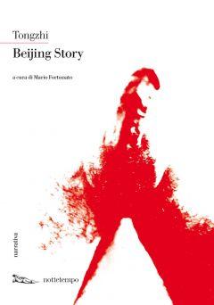 Beijing Story Tongzhi